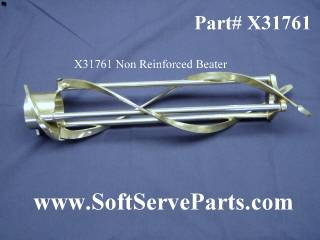 Parts - 751 - Taylor  - X31761 Beater assembly with 4 reinforcements for Taylor models 754, 794 & C713
